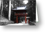 Old Pathway Greeting Cards - Red Gate Greeting Card by Irina  March