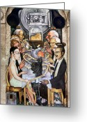 Wall Street Greeting Cards - Rivera: Banquet, 1928 Greeting Card by Granger