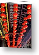 Oil Lamp Greeting Cards - Rows of red Chinese paper lanterns - Shanghai China Greeting Card by Christine Till - CT-Graphics