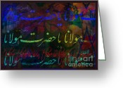 Rumi Greeting Cards - Rumi Rumination-5 Greeting Card by Seema Sayyidah