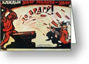 Cyrillic Greeting Cards - Russia: Anti-capitalist Poster, 1920 Greeting Card by Granger