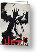 Cyrillic Greeting Cards - Russia: Anti-nuclear, 1958 Greeting Card by Granger
