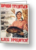 Cyrillic Greeting Cards - Russia: Collective Farm Greeting Card by Granger