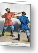 Cyrillic Greeting Cards - RUSSIAN BOXERS, c1836 Greeting Card by Granger