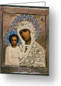 Artifact Greeting Cards - Russian Icon: Mary Greeting Card by Granger