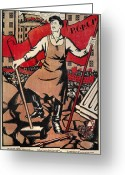 Russian Revolution Greeting Cards - Russian Revolution, 1920 Greeting Card by Granger