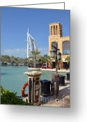 Souk Greeting Cards - Sailboat Hotel III Greeting Card by Corinne Rhode