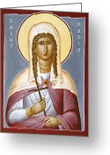 Julia Bridget Hayes Greeting Cards - Saint Nadia - Hope Greeting Card by Julia Bridget Hayes
