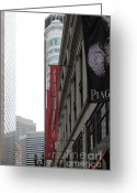Tall Building Greeting Cards - San Francisco Gumps Department Store - 5D17801 Greeting Card by Wingsdomain Art and Photography