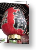 Buddhist Temple Greeting Cards - Sensoji Lantern Greeting Card by Andy Smy
