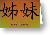 Motivational Greeting Cards - Sisters Greeting Card by Linda Neal