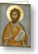 Byzantine Icon Greeting Cards - St Alexios the Man of God Greeting Card by Julia Bridget Hayes