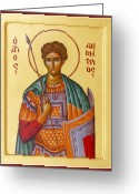 Byzantine Icon Greeting Cards - St Demetrios the Great Martyr and Myrrhstreamer Greeting Card by Julia Bridget Hayes