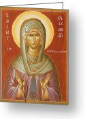 Egg Tempera Painting Greeting Cards - St Elizabeth the Wonderworker Greeting Card by Julia Bridget Hayes