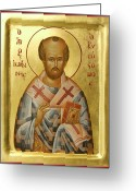 Byzantine Icon Greeting Cards - St John Chrysstom Greeting Card by Julia Bridget Hayes