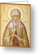 Byzantine Greeting Cards - St John of Damascus Greeting Card by Julia Bridget Hayes