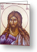 Icon Byzantine Greeting Cards - St John the Forerunner and Baptist Greeting Card by Julia Bridget Hayes