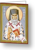 Julia Bridget Hayes Greeting Cards - St Nektarios Greeting Card by Julia Bridget Hayes