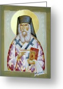 Saint Nektarios Of Aigina Painting Greeting Cards - St Nektarios of Aigina II Greeting Card by Julia Bridget Hayes