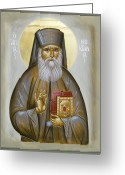 Byzantine Icon Greeting Cards - St Nektarios of Aigina Greeting Card by Julia Bridget Hayes