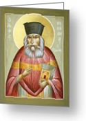Julia Bridget Hayes Greeting Cards - St Nicholas Planas Greeting Card by Julia Bridget Hayes