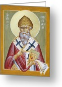 St Spyridon Painting Greeting Cards - St Spyridon Greeting Card by Julia Bridget Hayes