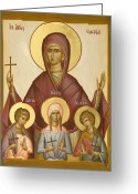 Byzantine Icon Greeting Cards - Sts Sophia Faith Hope and Love Greeting Card by Julia Bridget Hayes