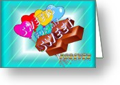 Pencil Drawing Digital Art Greeting Cards - Sweets for my Sweet Greeting Card by Garry Staranchuk