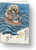 12th Century Greeting Cards - Taira Atsumori (1169-1184) Greeting Card by Granger