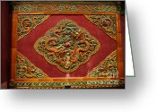 Forbidden City Greeting Cards - The Dragon I Greeting Card by Xueling Zou
