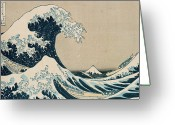 Boat Greeting Cards - The Great Wave of Kanagawa Greeting Card by Hokusai