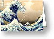 Great Painting Greeting Cards - The Great Wave Greeting Card by Pg Reproductions
