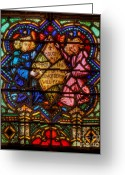 Christmas Blocks Greeting Cards - The Lord is my shepherd Psalm of David Stained Glass Greeting Card by Lee Dos Santos