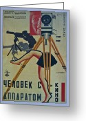 Motion Picture Greeting Cards - The Man with a Movie Camera Greeting Card by Nomad Art And  Design