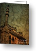 Minaret Greeting Cards - The Minaret  Greeting Card by Michael Garyet