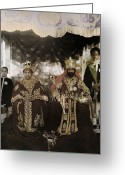Looking At Camera Greeting Cards - The Monarchs Haile Selassie The First Greeting Card by W. Robert Moore