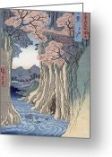 Cliff Painting Greeting Cards - The monkey bridge in the Kai province Greeting Card by Hiroshige