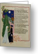 Illustration Greeting Cards - The Prophet - Kahlil Gibran  Greeting Card by Dave Wood