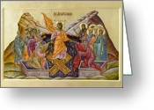 Byzantine Icon Greeting Cards - The Resurrection of Christ Greeting Card by Julia Bridget Hayes