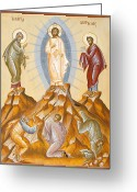 Byzantine Greeting Cards - The Transfiguration of Christ Greeting Card by Julia Bridget Hayes