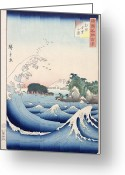 Cent Greeting Cards - The Wave Greeting Card by Hiroshige