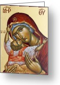 Byzantine Icon Greeting Cards - Theotokos Kardiotissa I Greeting Card by Julia Bridget Hayes