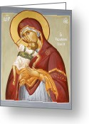 Byzantine Icon Greeting Cards - Theotokos Pelagonitisa Greeting Card by Julia Bridget Hayes