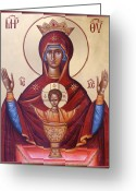 Byzantine Icon Greeting Cards - Theotokos the Inexhaustable Cup Greeting Card by Julia Bridget Hayes