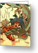 Hair Ornaments Greeting Cards - Tiger and Dragon 1824 Greeting Card by Padre Art