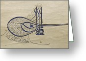 Sultan Greeting Cards - Tughra of Suleiman the Magnificent Greeting Card by Ayhan Altun