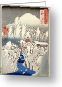 Mountainous Greeting Cards - View of Mount Haruna in the Snow Greeting Card by Hiroshige