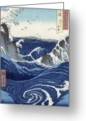 Japanese Greeting Cards - View of the Naruto whirlpools at Awa Greeting Card by Hiroshige