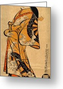 1711 Greeting Cards - Waterwheel Kimono 1711 Greeting Card by Padre Art