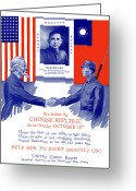 Political Propaganda Digital Art Greeting Cards - We Salute The Chinese Republic Greeting Card by War Is Hell Store